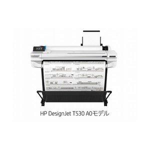 カウくる 日本HP 日本HP HP T530 DesignJet T530 A0モデル 5ZY62B#ABJ() 日本HP HP DesignJet HP T530 A0モデル 5ZY62B#ABJ, ビュティー&ファッションポッポ:d866f29e --- grandroyaltours.in
