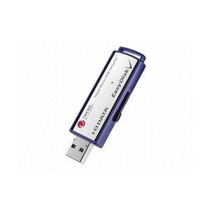 2019特集 アイ・オー・データ機器 USB ED-V4 32GB 3.1 Gen Gen 1対応 ウイルス対策済みセキュリティUSBメモリー 32GB 5年版 ED-V4 32GR5() アイ・オー・データ機器 USB 3.1 Gen 1対応 ウイルス対策済みセキュリティUSBメモリー 32GB 5年版 ED-V4/32GR5, 富士販:0c646d48 --- abizad.eu.org