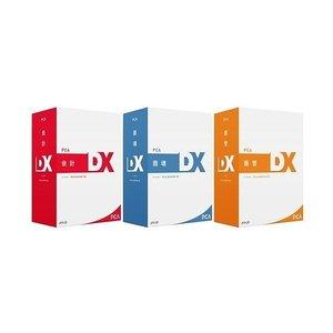 本物保証!  ピーシーエー PCA会計・商魂・商管DXセット for SQL 10CAL PKAKOKADXF10C(), SUNGLASS HOUSE-サングラスハウス- f30641e8