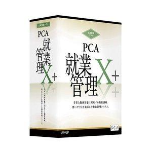 高価値 ピーシーエー PCA就業管理X+ 2クライアント 2000人制限 PSGXP2C2000(), いわてけん bd84cd2b