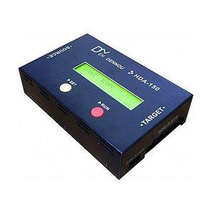 競売 スペクトル ハンディタイプで1:1の高速コピーマシン! IDE SATAポート標準装備 HDA-150A(), 花のはんこ屋 大谷印舗 b3569967