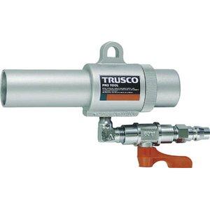 品質満点 TRUSCO TRUSCO エアガン L型 コック付 コック付 L型 最小内径11mm【MAG-11LV】(空圧工具・エアガン), ムギグン:3f37e0ac --- lbmg.org