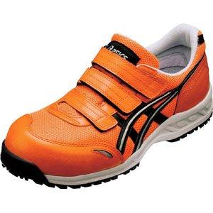 新しいエルメス アシックス ウィンジョブ41L オレンジXブラック 25.5cm【FIS41L.0990-25.5 アシックス】(安全靴・作業靴・プロテクティブスニーカー), ギャラリーエブリワン:bba02f5e --- abizad.eu.org