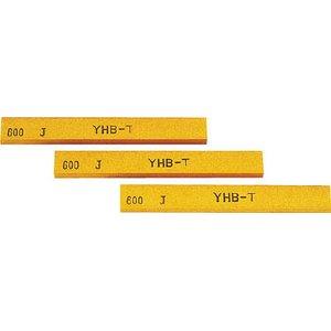 最高の品質 チェリー 金型砥石 YHBターボ 80#【B46D 80】(研削研磨用品・砥石), 浦幌町 a4d9ea35