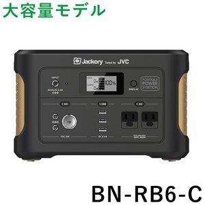 数量は多 JVCケンウッド ポータブル電源 大容量モデル BN-RB6-C 非常用電源 蓄電池 大容量 防災 災害用電源 バッテリー 屋外【送料無料】, アイラグン a205fc08