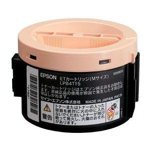 【一部予約!】 EPSON EPSON ETカートリッジ LPB4T15 ETカートリッジ EPSON ETカートリッジ LPB4T15, 【2018A/W新作★送料無料】:927c9d32 --- blog.iobimboverona.it