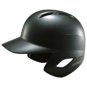 【メーカー直売】 ZETT(ゼット) BHL170 ブラック プロステイタス 硬式打者用ヘルメット ブラック L(57~59cm)【送料無料】 BHL170【送料無料】, Macaron:67bb85b8 --- ancestralgrill.eu.org