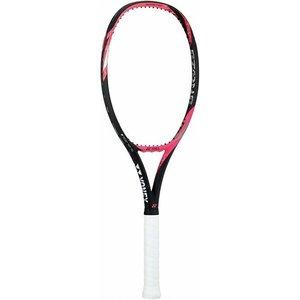 【特別訳あり特価】 Yonexヨネックス 硬式テニスラケット EZONE LITEEゾーン ライト フレームのみ 17EZL 【カラー】スマッシュピンク 【サイズ】G1【送料無料】, 西祖谷山村 bac37266