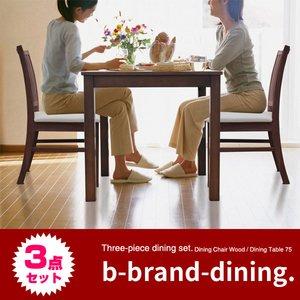 最前線の ダイニングセット (送料無料 3点セット B-brand.dining ver-T75/C02×2脚 モダン (送料無料 木製 PVC B-brand.dining 北欧 モダン シンプル ダイニング セット), ヴィヴォスタイル:05ef13df --- ancestralgrill.eu.org