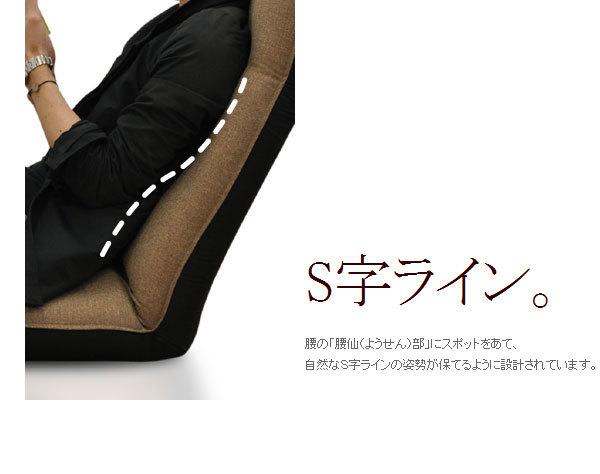 ITAWARI座椅子:背クッション性