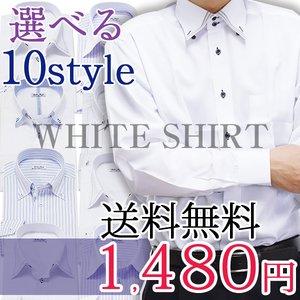 6e8e5ec20c5ad ビジネスシャツ Yシャツ 長袖 単品 仕事 カラーシャツ ダ...|CHANGE ポンパレモール