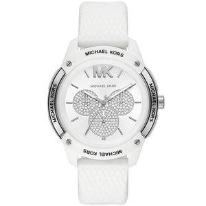 【良好品】 MICHAEL KORS マイケルコース 腕時計 MK6700 レディース ライダー レディース RYDER KORS クオーツ RYDER【送料無料(北海道・沖縄県、除く)】, リビングソウル:f2a8daea --- ardhaapriyanto.com