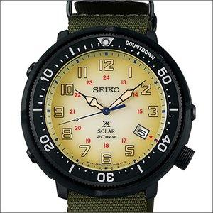 新発売 【正規品】SEIKO セイコー 腕時計 腕時計 セイコー SBDJ029 メンズ PROSPEX【正規品】SEIKO プロスペックス ソーラー ☆新作時計入荷☆, 嵐山町:ef1c6f29 --- kmbusiness.com.br