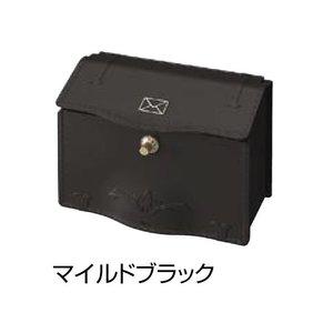 【激安セール】 【地区限定送料無料】東洋エクステリア 郵便ポスト 壁付けポスト D-1型 東洋エクステリア 郵便ポスト 壁付けポスト 上入れ前出し デザイン機能に優れたD-1型, HEARTEX SHOP:cc3f4fa9 --- alkis.org.my