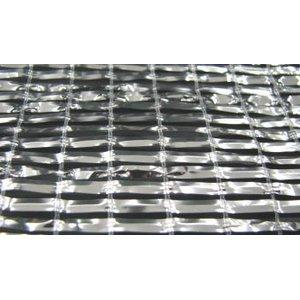 『1年保証』 ダイオ化成 遮光ネット 40~45% カラミ織 シルバー (W2m×50m) 紙管なし (ダイオミラー610MSS) 日本製, ミツケシ 0ea7354f