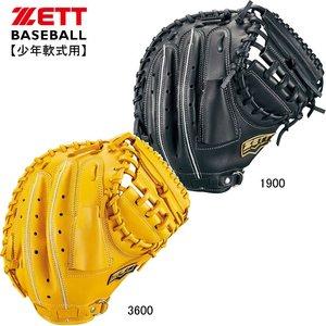 最前線の JR 軟式用CM キャッチャーミット【ZETT】ゼット 野球JRグラブ19AW(BJCB74012), 自由が丘ange passe 2e090bb1