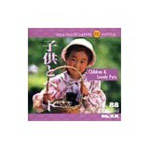 【有名人芸能人】 MIXAイメージライブラリーVol.88 子供とペット 【即日発送】営業日午後4時までのご注文, ハルエチョウ:f035e1d6 --- ancestralgrill.eu.org