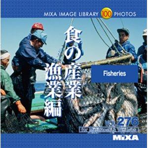 【ファッション通販】 MIXAイメージライブラリーVol.276 食の産業 漁業編, 第一ゴルフ カスタムクラブ専門店 ff67d691