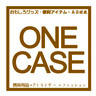 One case
