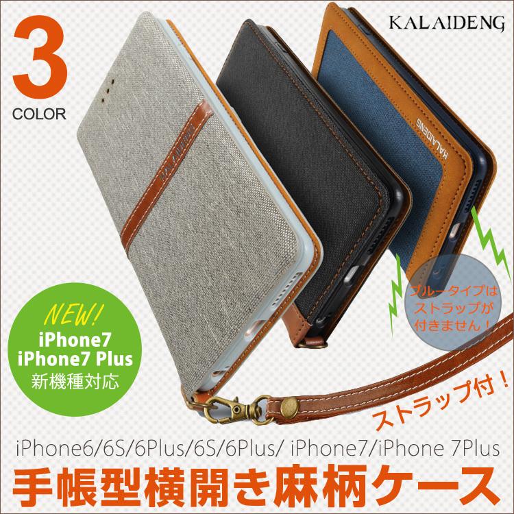 aff92ce493 【ゆうパケット送料無料】【KALAIDENG】【FUNWEA...|Neverchange【ポンパレモール】