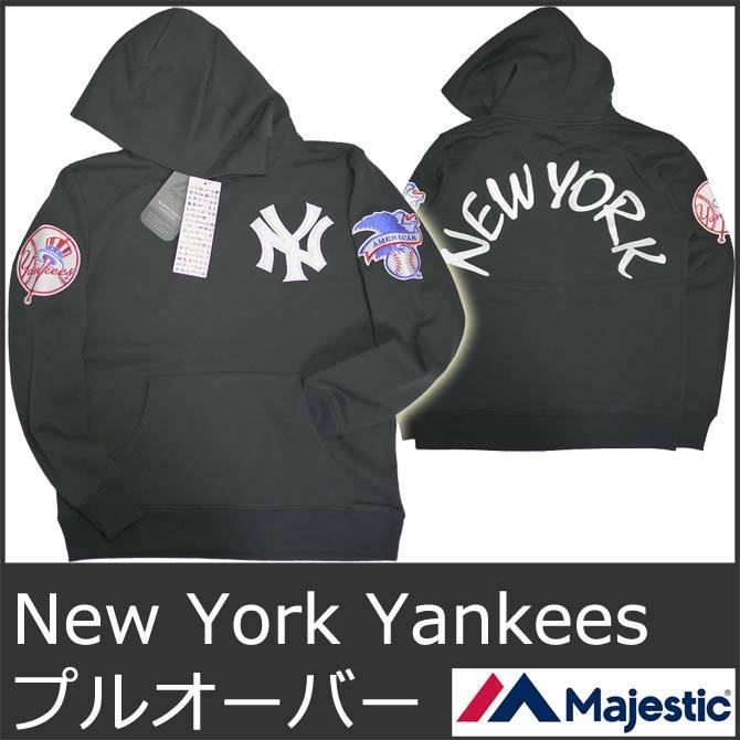 マジェスティック プルオーバー パーカー スウェット メンズ ニューヨーク ヤンキース 黒ブラック MAJESTIC Athletic 5042 Mens MLB NEWYORK YANKEES 黒ベースボール 野球 メジャー ブランド NY やんきーす ぱーかー じゃんばー スタジャン 冬
