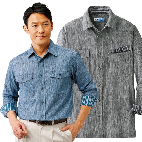 日本製 高島ちぢみ清涼長袖シャツ メンズ シャツ 長袖 綿100% 杢調 シボ感 春夏 50代 60代 957526