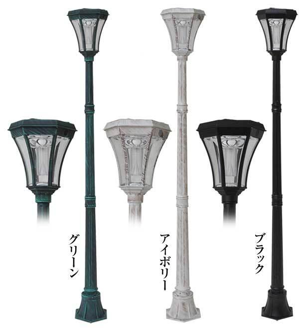 グリーン/アイボリー/ブラック
