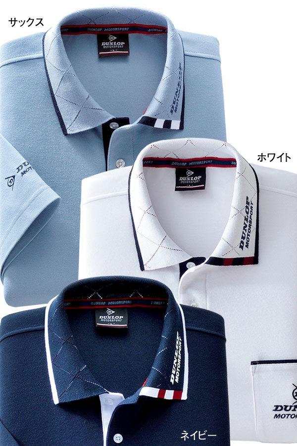 サックス・ネイビー・ホワイトの同サイズ3色組