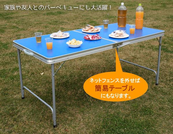 簡易テーブルとしても