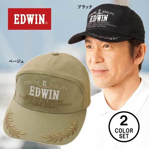 EDWIN エドウィン つば刺しゅう入りワイドキャップ 2色組