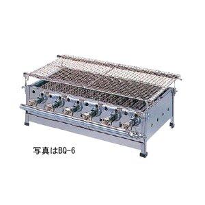 【受注生産品】 業務用ガスバーベキューコンロ 3連【BQ-3】, ナルトシ 356323d6