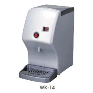 ファッションデザイナー 日本イトミック 卓上型電気温水器 WK-14 飲用専用電気湯沸器送料無料(一部地域除く)・手数料無料, わが街とくさん店:b2fdf94e --- dpu.kalbarprov.go.id