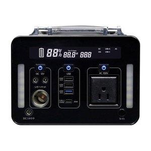 今季一番 SKジャパン ポータブル蓄電池 大容量 500W 緊急時 災害時 アウトドア 電源確保 SKJ-MT500SB, オケトチョウ 42dc22b1