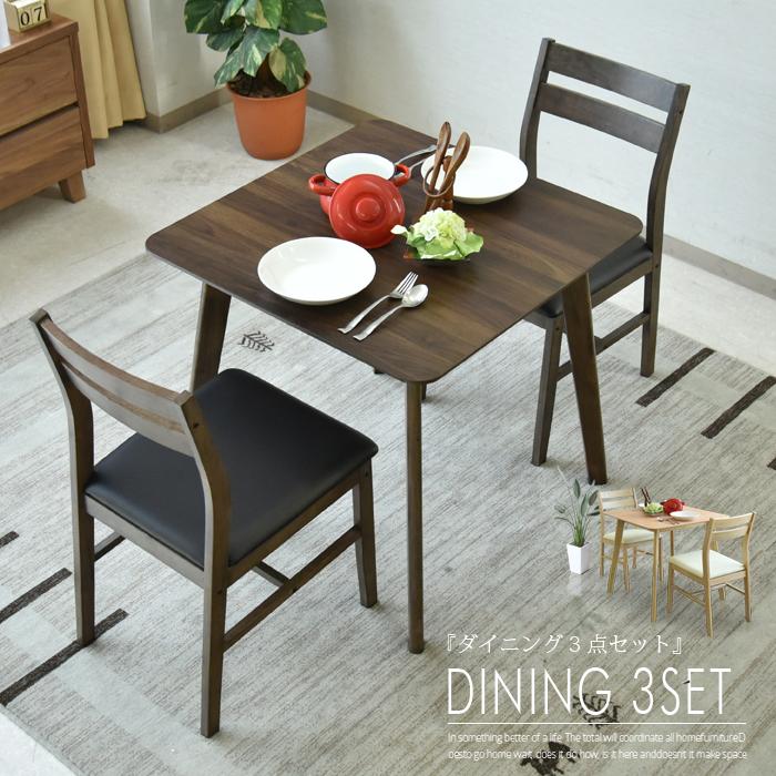 ダイニングテーブル 2人用から探した商品一覧ポンパレモール