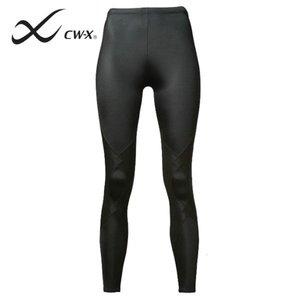 直営店に限定 CW-X( シーダブリューエックス ) スポーツタイツ レディース HXY109 エキスパートモデル CW-X( ロング(9分丈) ) HXY109 run, トンダバヤシシ:9cce4d67 --- ahead.rise-of-the-knights.de