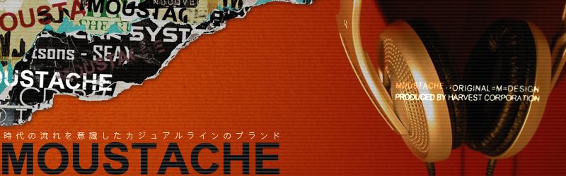 MOUSTACHE(ムスタッシュ)のショルダーバッグ