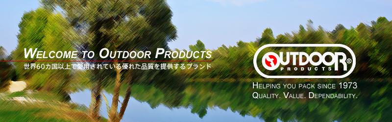 OUTDOOR PRODUCTS(アウトドアプロダクツ)のデイパック リュック