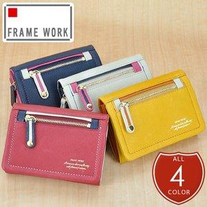 海外ブランド  フレームワーク FRAME WORK ! 二つ折り財布 【Falsetto/ファルセット】 42711 【送料無料】, ジュニアキッズジャージ ISBストア 525812f5