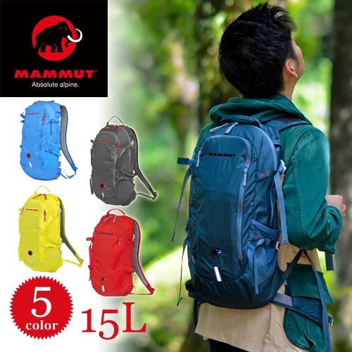 0c8f48ee581fa Rucksäcke   Taschen Rucksäcke   Taschen Mammut Lithium Speed 15 Rucksack