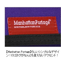Manhattan Portage(マンハッタンポーテージ)のキーケース