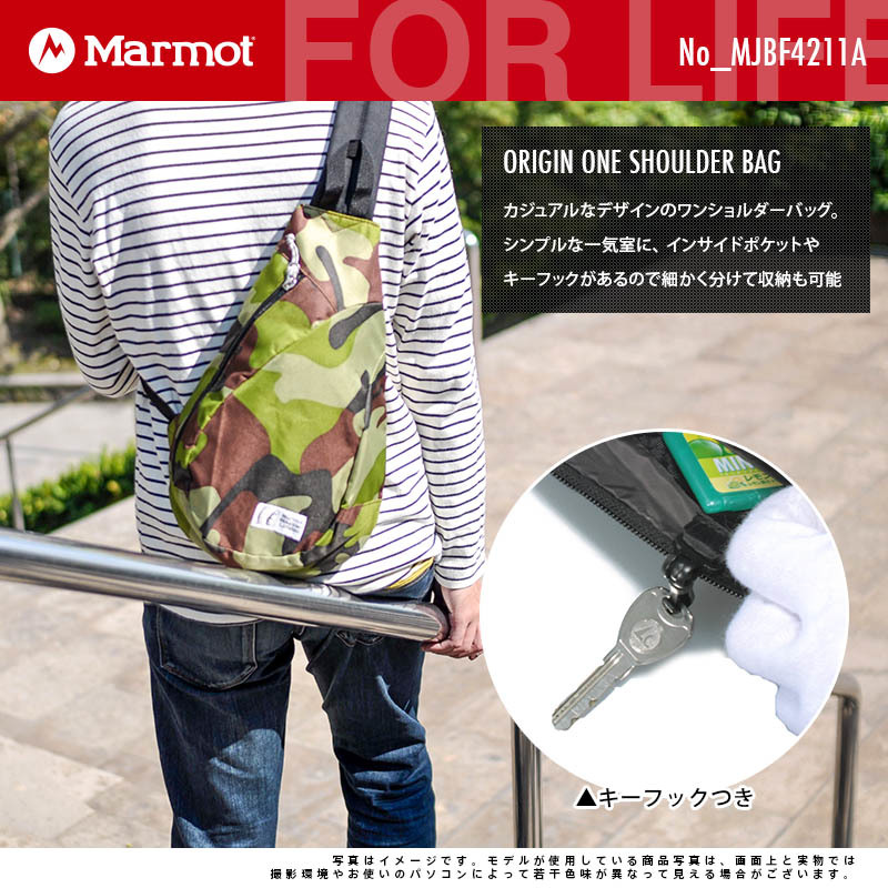 Marmot(マーモット)のワンショルダーバッグ ボディバッグ
