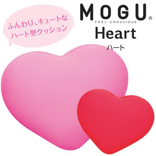 MOGU モグ ビーズクッション ハート 30×35cm〔10I-Heart-〕
