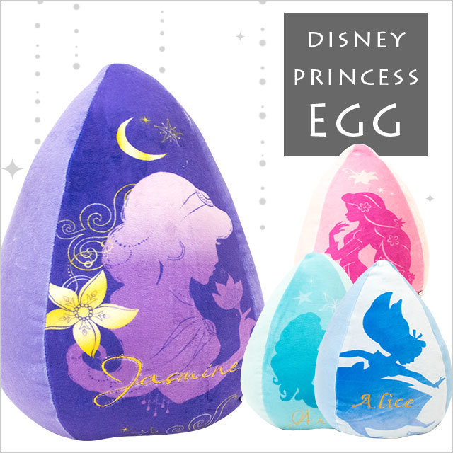 クッション エッグクッション 約32cm ディズニー ジャスミン ラプンツェル アリエル アリス Disney クッション EGG〔CD-87EGG〕