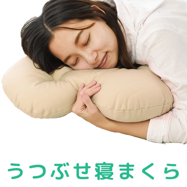 【うつぶせ 枕】「何これ?枕」 読書用クッション 日本製 うつ伏せ うつぶせ寝 だきまくら 抱き枕 だきまくら 綿100% リラックスグッズ うつぶせ枕 快眠〔M-10016IV〕