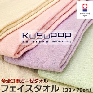 今治タオル フェイスタオル KuSu POP paletone 3重ガーゼ 国産 日本製 今治産 ブランド タオル たおる towel 33×78cm〔10A1-60070-31〕