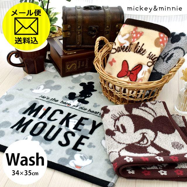 【代引き不可・メール便・送料込み】ミッキー&ミニー ウォッシュタオル 34×35cm ハンドタオル Disney ディズニー キャラクター ミッキーマウス ミニーマウス【同梱不可】〔YML-10A-WH4〕