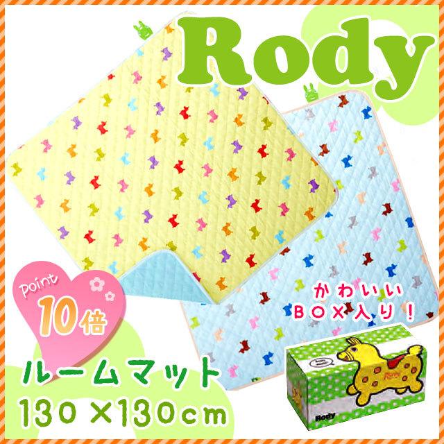 【送料無料】 Rody ロディ ルームマット (約130×130cm) イエロー ブルー かわいい キッズ ベビー〔BC-22640-98145-〕
