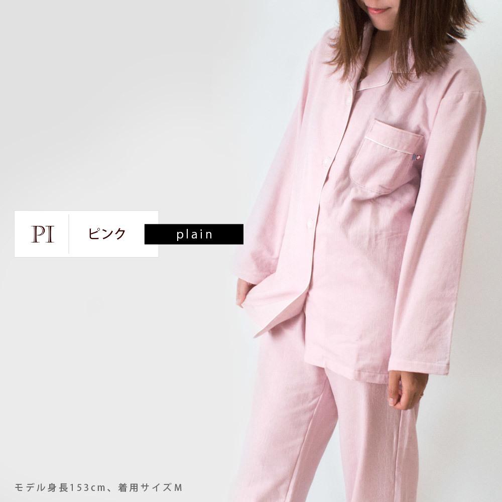 無地/ピンク