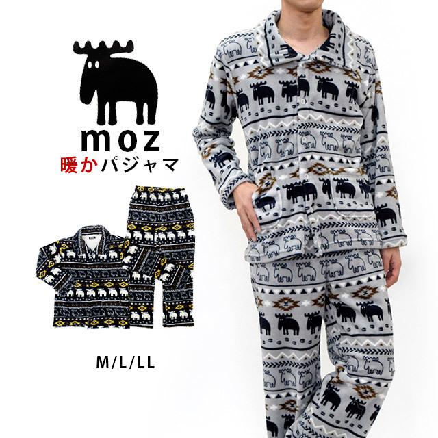 c52624fa8dbd82 【送料無料】 moz パジャマ メンズ 暖か ふわふわ 長袖長ズボン 上下セット 衿付き