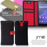 112925c2e4 送料無料. XPERIA ZL2 SOL25 カバー 手帳型 ケース XPERIA ZL2 SOL25 スマホケース 手帳 スマホ.